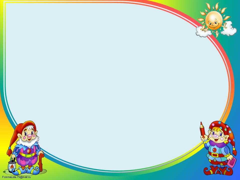 Шаблоны для детских презентаций сказки powerpoint
