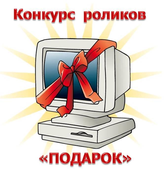 С днем рождения открытка с компьютером 53